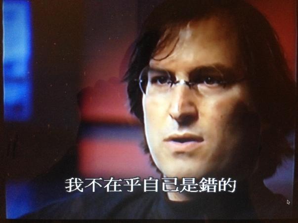 Steve Jobs在一次訪中表達自己如何看待犯錯