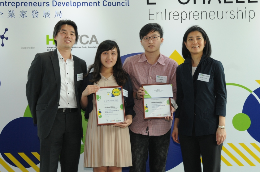 E-challenge 2015 Closing Ceremony 頒獎合照 左起Thomas Ng, Juliana Ko, Ambi Yuen, Nisa Leung(Director of HKSTP and YDC)